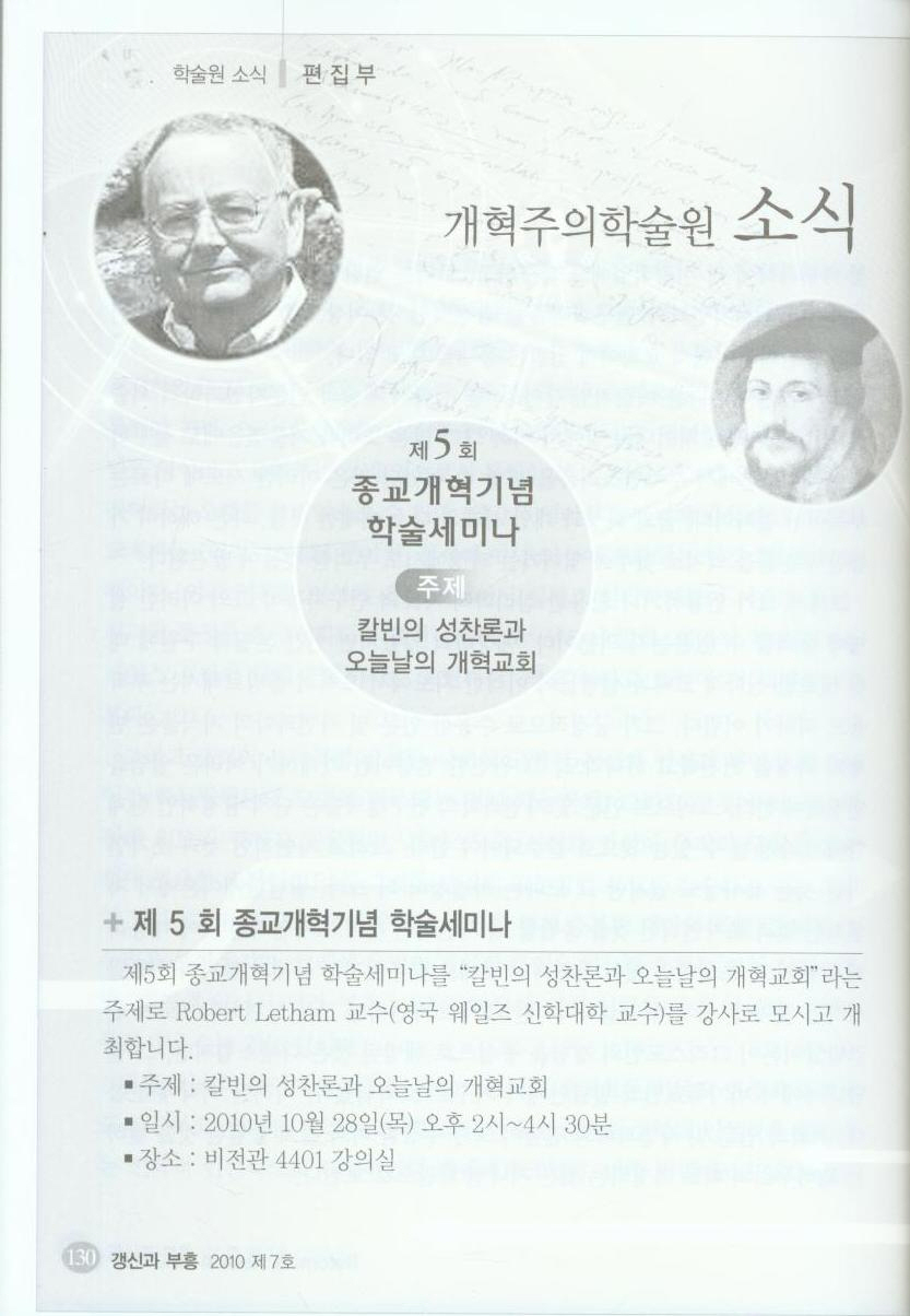 갱신과부흥7(1).jpg