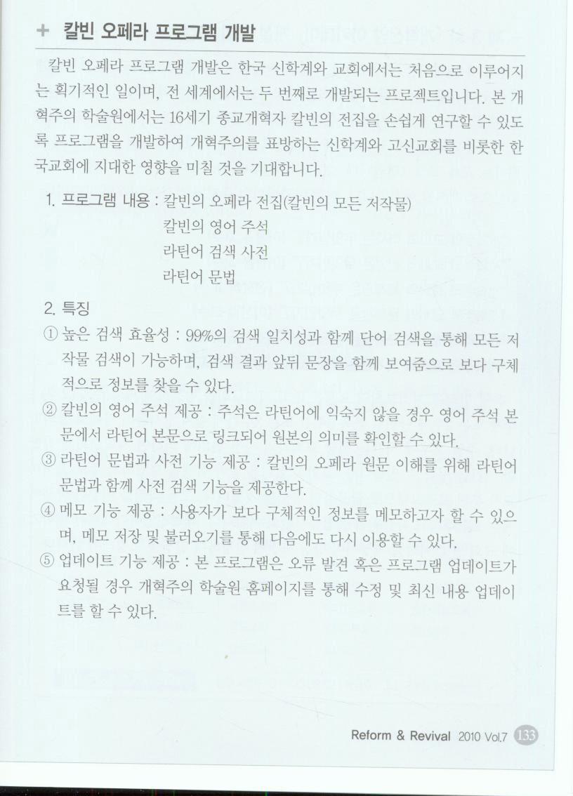 갱신과부흥7(4).jpg