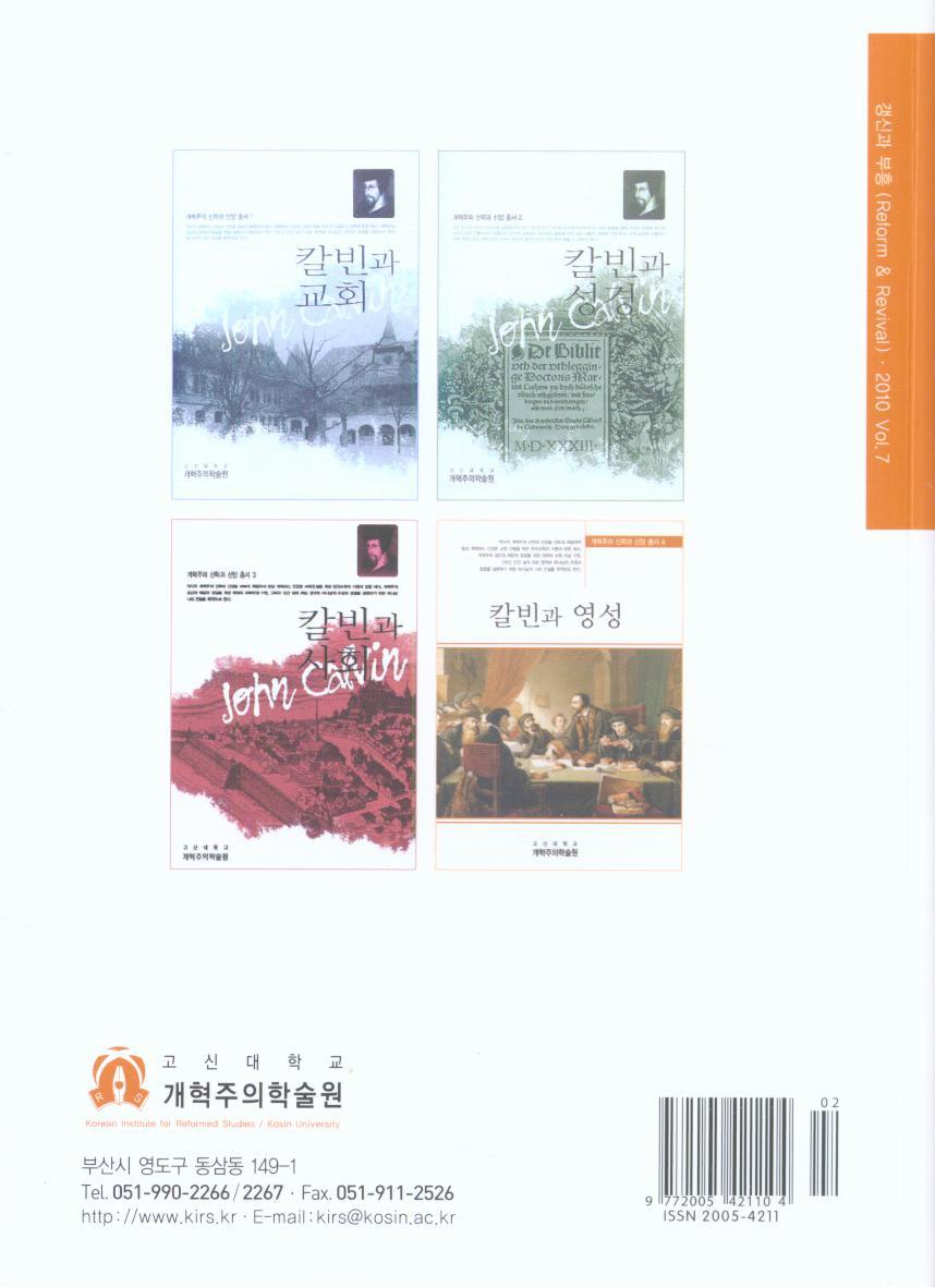 갱신과부흥7(마지막).jpg