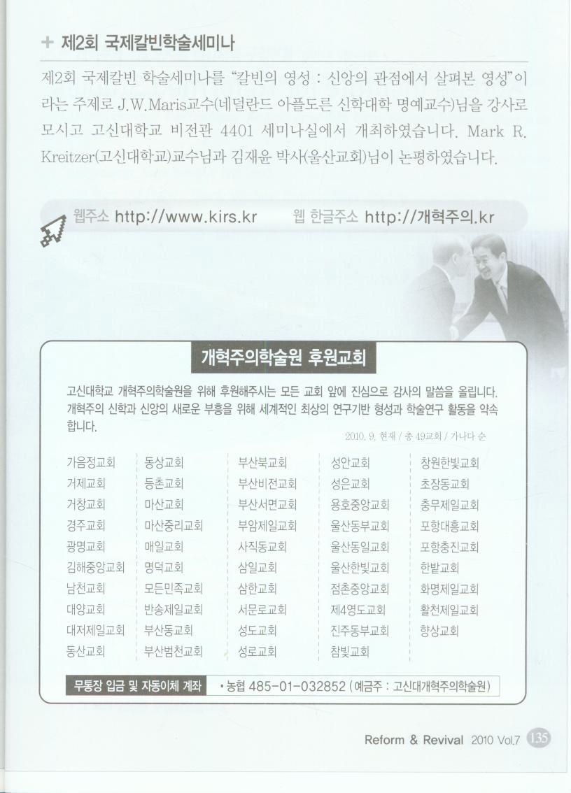 갱신과부흥7(6).jpg